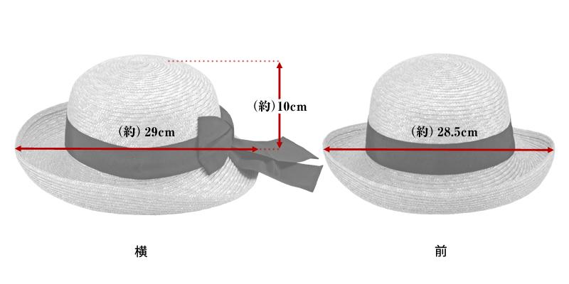 田中帽子店 uk-h071 Bruton ブルトン 麦わら ブルトン 56.5cm  サイズ