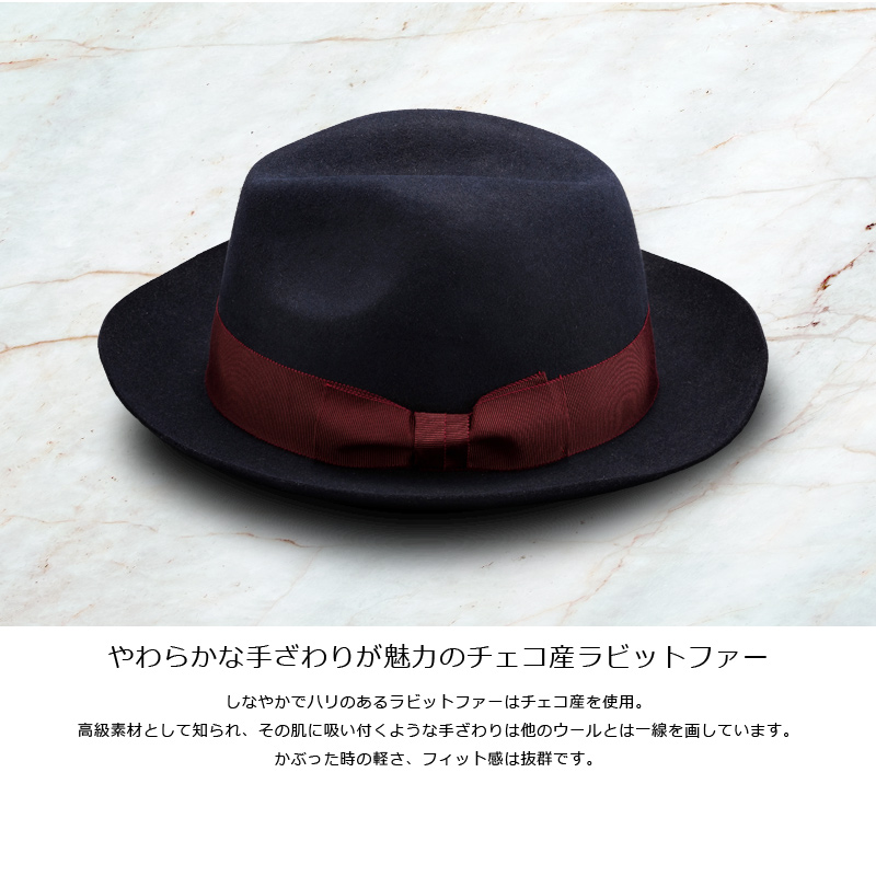 田中帽子店 ラビットファー中折れハット uk-r001 やわらかな手ざわりが魅力のチェコ産ラビットファー しなやかでハリのあるラビットファーはチェコ産を使用。 高級素材として知られ、その肌に吸い付くような手ざわりは他のウールとは一線を画しています。かぶった時の軽さ、フィット感は抜群です。