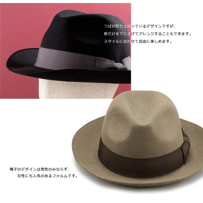 田中帽子店 ラビットファー中折れハット uk-r001 つばが反り上がっているデザインですが、前だけを下にさげてアレンジすることもできます。スタイルに合わせて自由に楽しめます。 帽子のデザインは男性のみならず、女性にも人気のあるフォルムです。