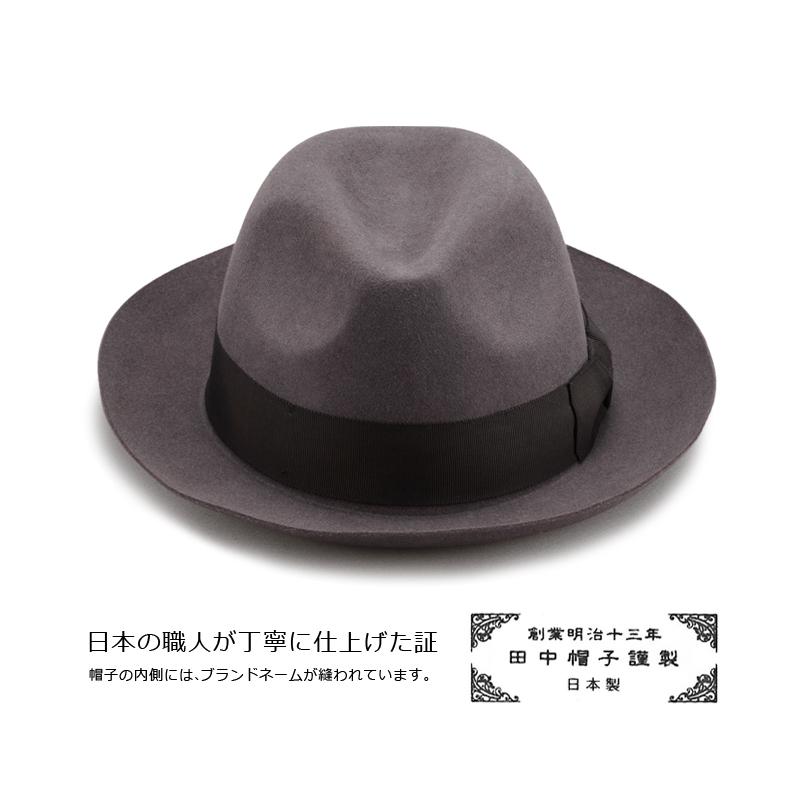 田中帽子店 ラビットファー中折れハット uk-r001 日本の職人が丁寧に仕上げた証  帽子の内側には、ブランドネームが縫われています。