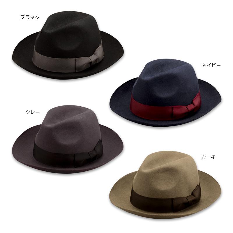 田中帽子店 ラビットファー中折れハット uk-r001 カラー ブラック、ネイビー、グレー、カーキ