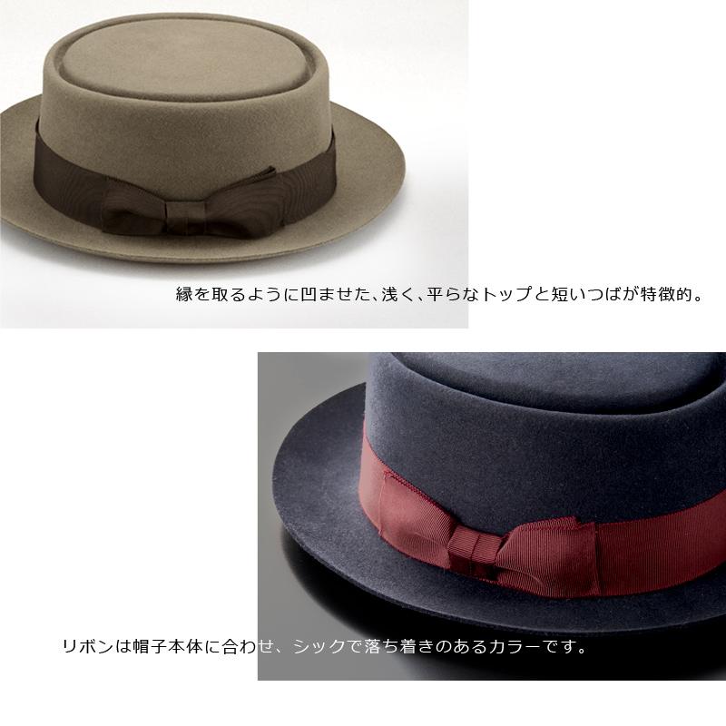 田中帽子店 ポークパイハット uk-r002 縁を取るように凹ませた、浅く、平らなトップと短いつばが特徴的。 リボンは帽子本体に合わせ、シックで落ち着きのあるカラーです。