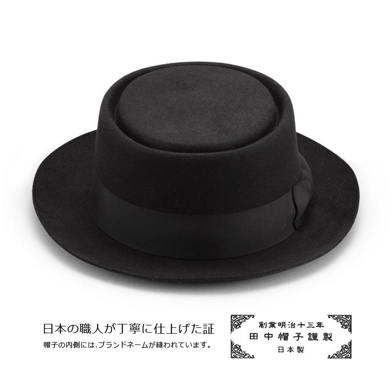 田中帽子店 ポークパイハット uk-r002 日本の職人が丁寧に仕上げた証  帽子の内側には、ブランドネームが縫われています。
