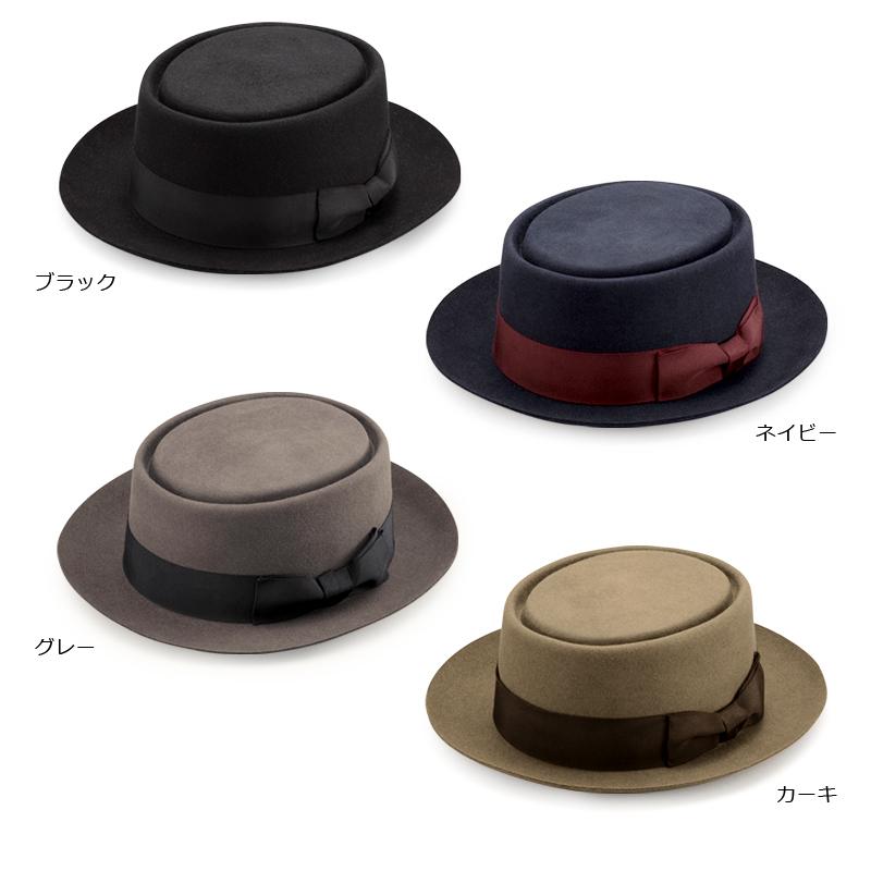 田中帽子店 ポークパイハット uk-r002 カラー ブラック、ネイビー、グレー、カーキ